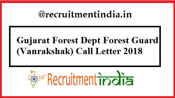 Gujarat Forest Dept Call Letter