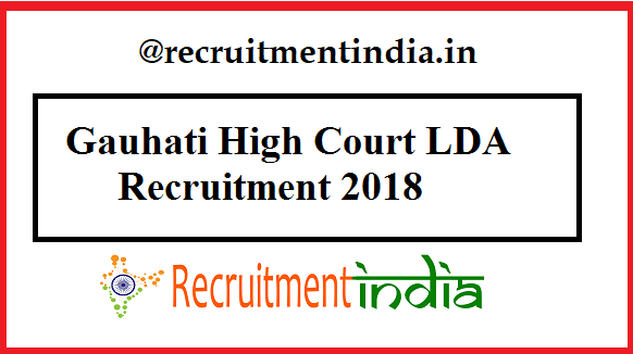 Gauhati High Court LDA Recruitment