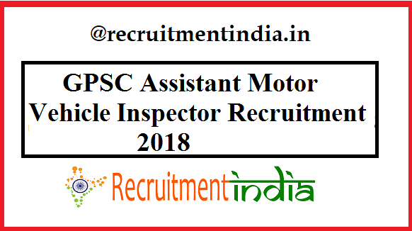 GPSC Assistant Motor Vehicle Inspector Recruitment