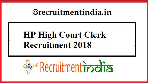 HP High Court Clerk Recruitment