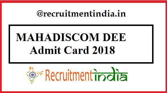 MAHADISCOM DEE Admit Card