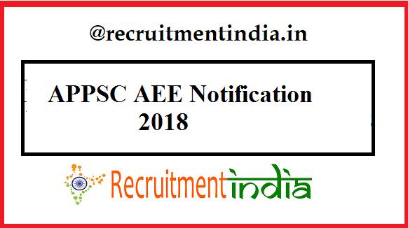 APPSC AEE Notification