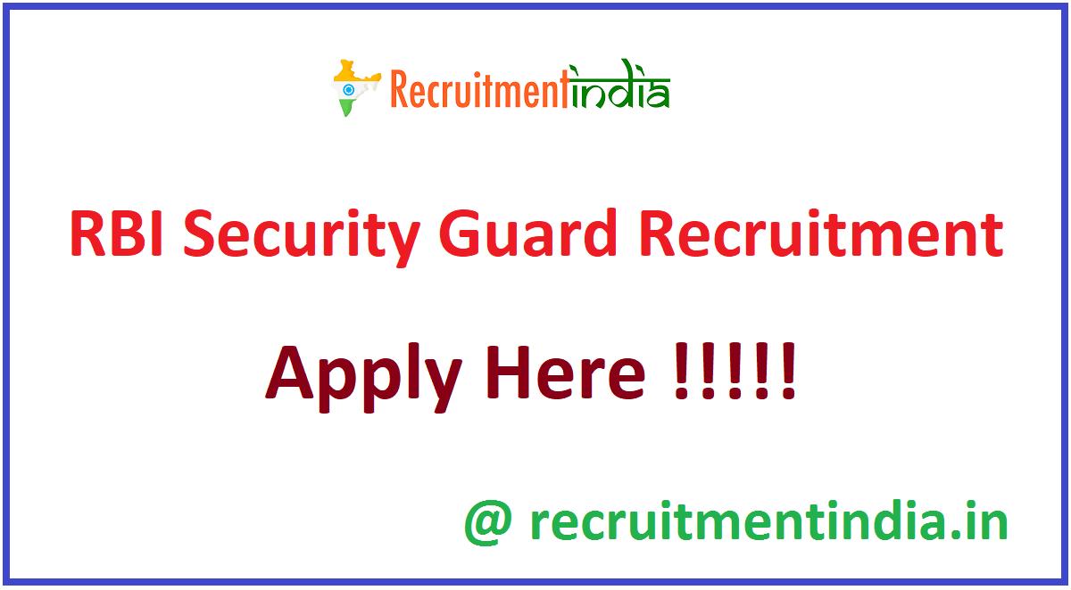 RBI Security Guard Recruitment