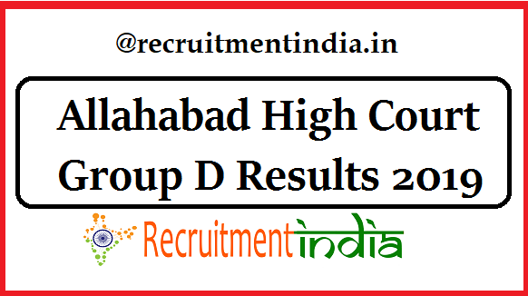 Allahabad High Court  Group D Results