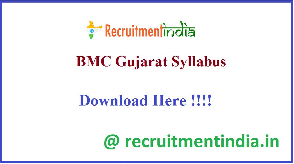 BMC Gujarat Syllabus