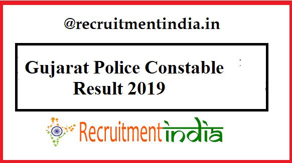Gujarat Police Constable Result