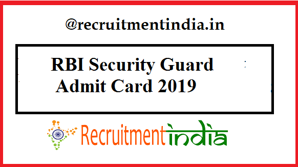 RBI Security Guard Admit Card