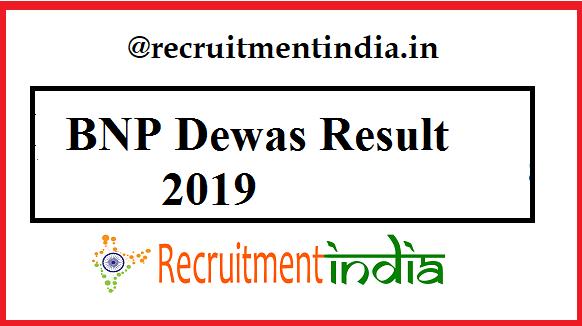 BNP Dewas Result