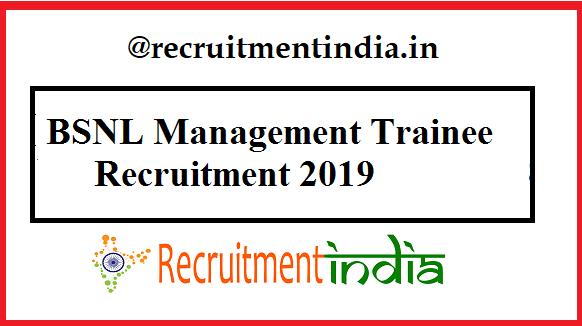 BSNL Management Trainee Recruitment