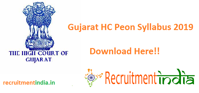 Gujarat High Court Peon Syllabus