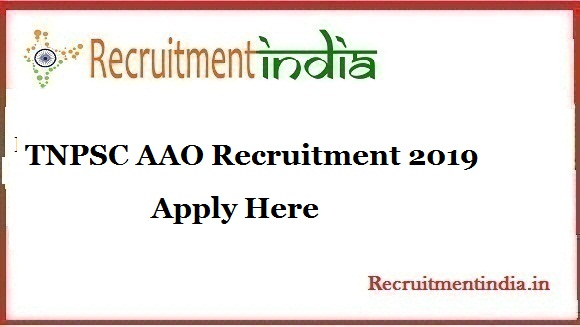 TNPSC AAO Recruitment