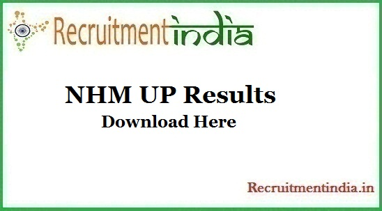 NHM UP Results 2019 Out || Get Staff Nurse Merit List