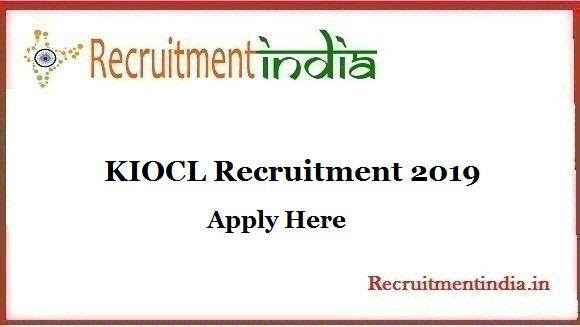 KIOCL Recruitment