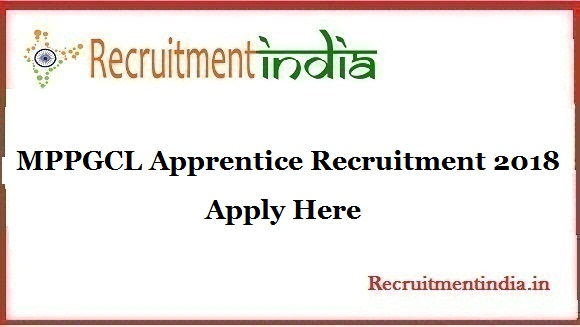 MPPGCL Apprentice Recruitment