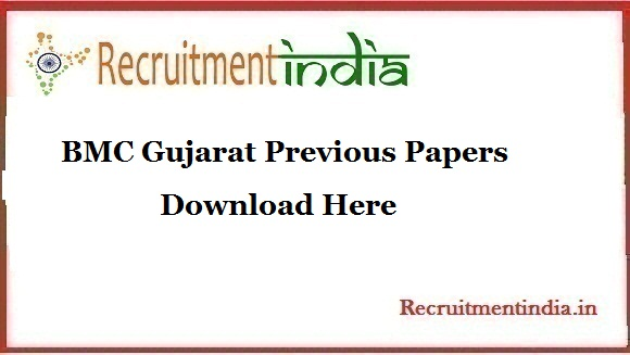BMC Gujarat Previous Papers