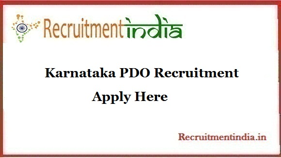 Karnataka PDO Recruitment