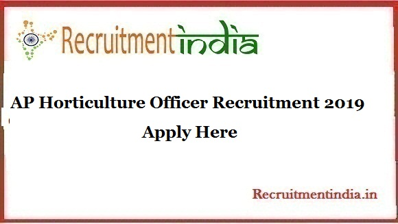 AP Horticulture Officer Recruitment