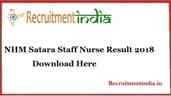 NHM Satara Staff Nurse Result