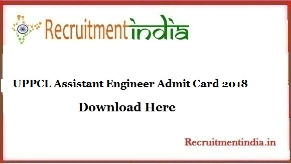 UPPCL Assistant Engineer Admit Card