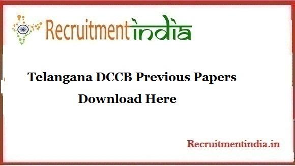 Telangana DCCB Previous Papers