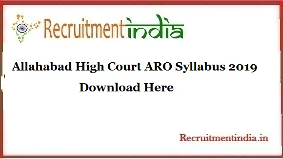Allahabad High Court ARO Syllabus
