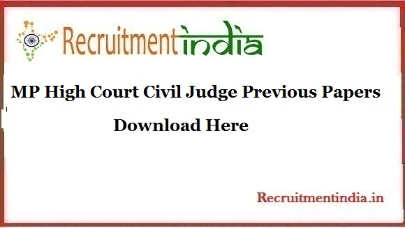 MP High Court Civil Judge Previous Papers