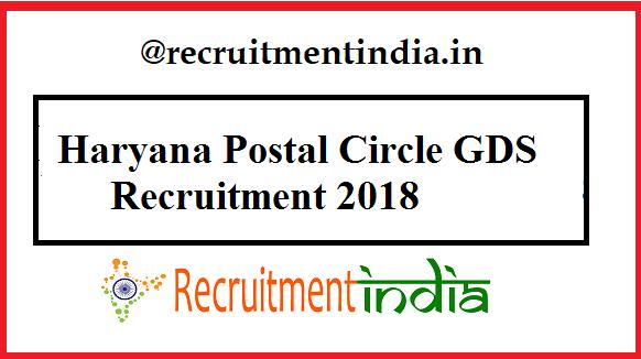 Haryana Postal Circle GDS Recruitment