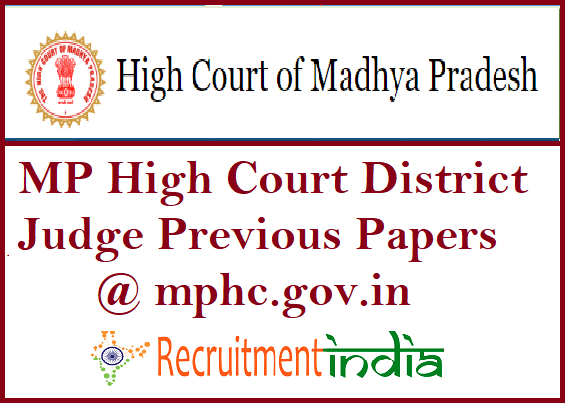 MP High Court District Judge Previous Papers