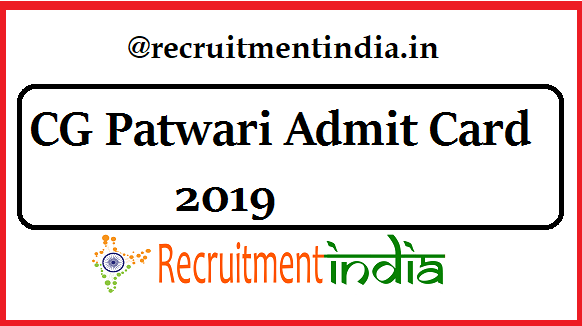 CG Patwari Admit Card
