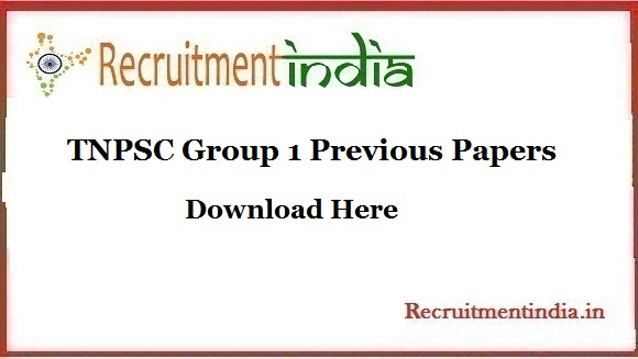 TNPSC Group 1 Previous Papers