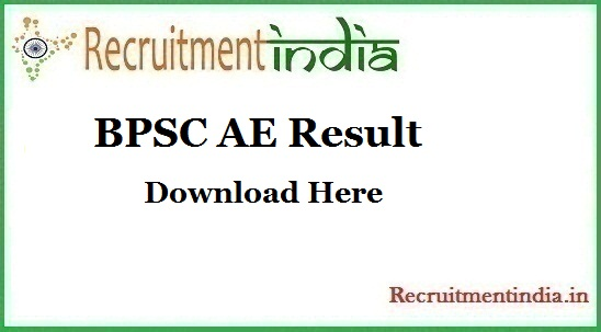 BPSC AE Result 2019 | AE (Civil,Mechanical) Answer Keys (OUT)