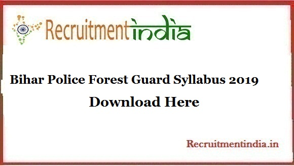Bihar Police Forest Guard Syllabus