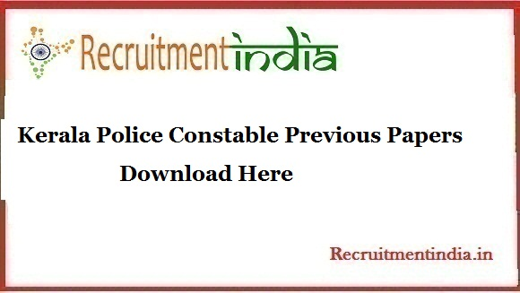 Kerala Police Constable Previous Papers