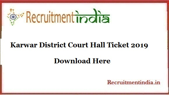 Karwar District Court Hall Ticket