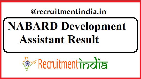 NABARD Development Assistant Result