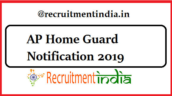 AP Home Guard Notification