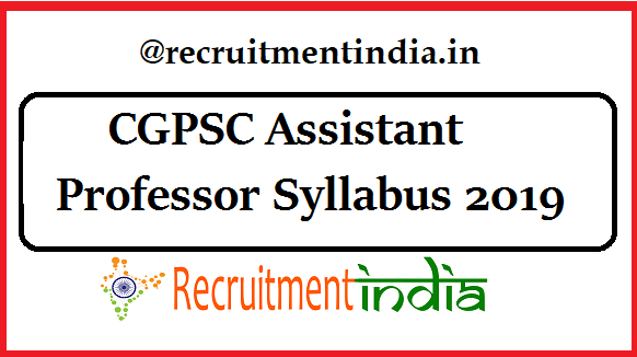 CGPSC Assistant Professor Syllabus