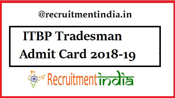 ITBP Tradesman Admit Card 2018-19 | Constable Tradesmen PET Dates