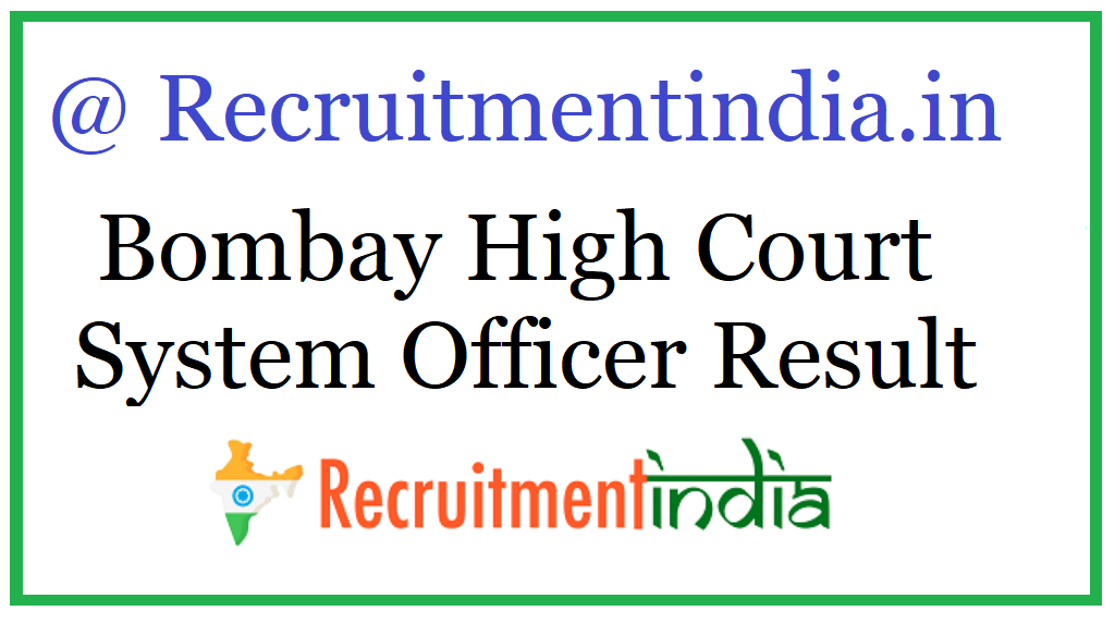 Bombay High Court System Officer Result