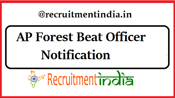 AP Forest Beat Officer Notification