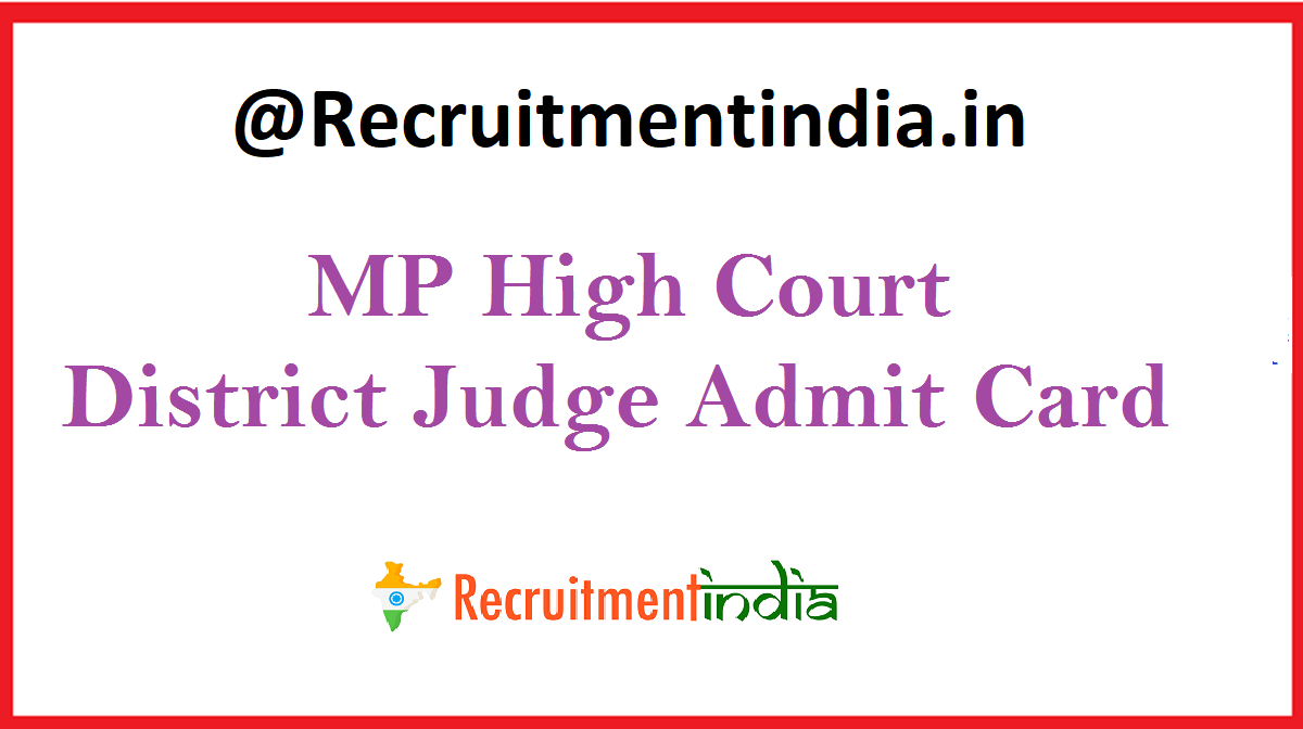 MP High Court District Judge Admit Card
