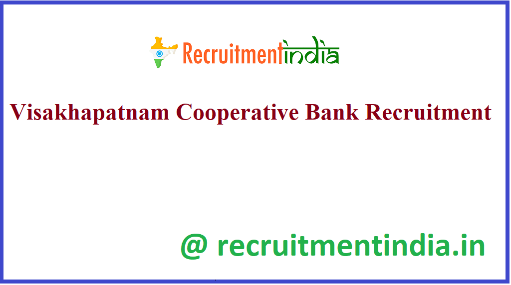 Visakhapatnam Cooperative Bank Recruitment