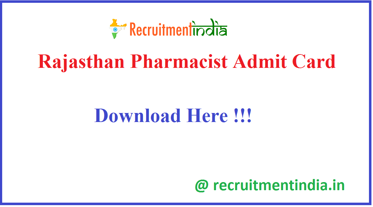 Rajasthan Pharmacist Admit Card