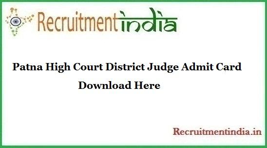 Patna High Court District Judge Admit Card