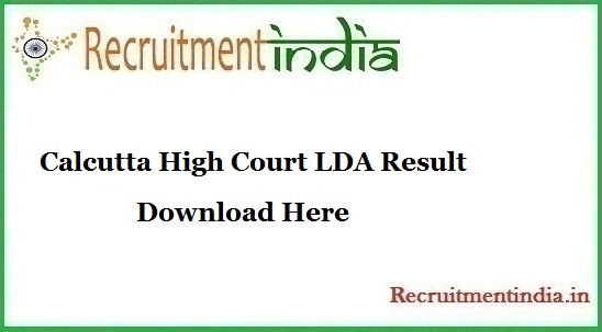 Calcutta High Court LDA Result
