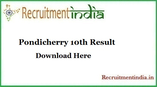 Pondicherry 10th Result