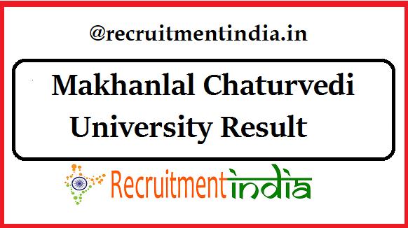 Makhanlal Chaturvedi University Result 2019 (Released) | MCU
