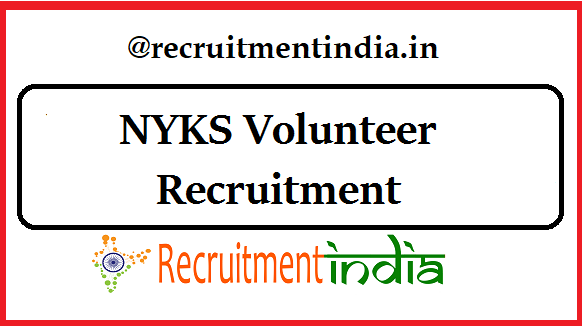 NYKS Volunteer Recruitment