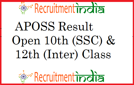APOSS Result 2019 Out | 10th (SSC) & Intermediate Result, Marks