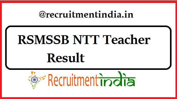 RSMSSB NTT Teacher Result